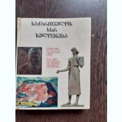THE ART OF SOVIET GIORGIA, ALBUM