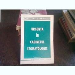 URGENTA IN CABINETUL STOMATOLOGIC - MARIA VERONEANU