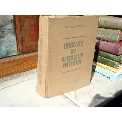 Urgente in Medicina interna , Gheorghe Mogos , 1978