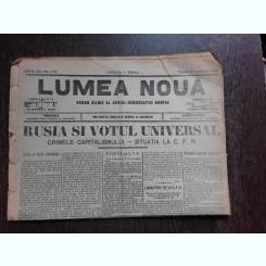 Ziarul Lumea Noua, ziar socialist,organ al P.S.D.-M.R.,Anul III,745 vineri 10 Ianuarie 1897