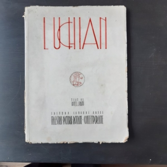 LUCHIAN - IONEL JIANU, ALBUM