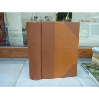 Mitologia greco-romana in lectura ilustrata volumul 1, G. Popa-Lisseanu , 1928