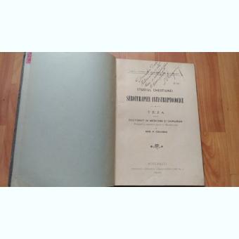 STUDIUL CHESTIUNEI SEROTERAPIEI ANTISTREPTOCOCICE - DEM. P. GRIGORIU
